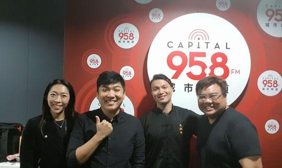 FM 95.8 August 2017