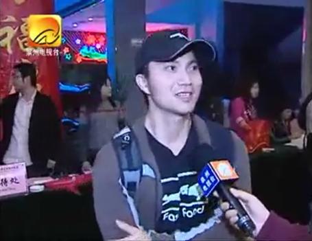 QuanzhouTV